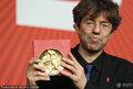 高清:柏林电影节闭幕 安德雷斯获阿尔弗莱德奖