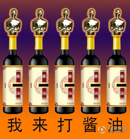 """第83届奥斯卡金像奖""""粉丝""""围观全攻略(组图)"""