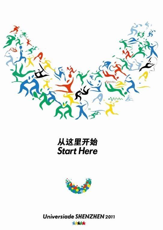 秋季运动会手绘海报_手绘海报运动会素材_运动会手绘海报设计_精彩