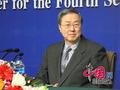 高清:央行行长周小川谈货币政策及金融问题