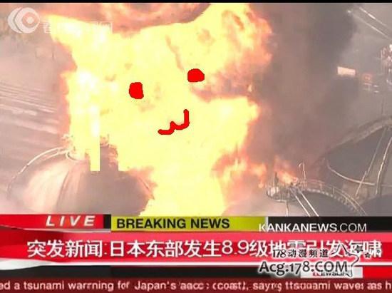 日本地震9.0!动漫宅民自爆损失