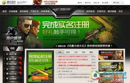 韩媒称穿越火线或超魔兽成最赚钱网游