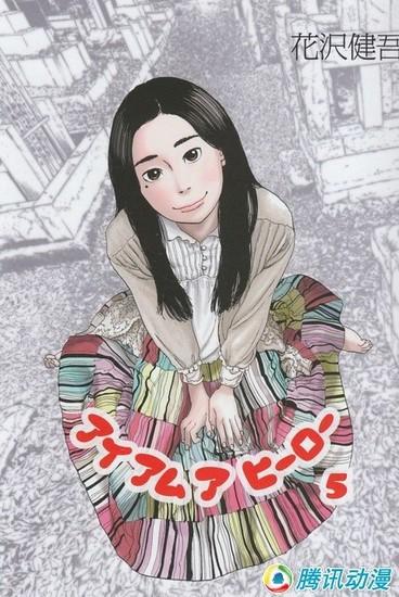 羽海野千花[3月的狮子]获漫画大赏