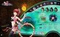 仙剑5游戏操作界面