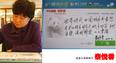 政协委员微博寄语成都两会:乡村浪漫 人人幸福