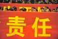 组图:双汇召开万人职工大会 应对瘦肉精危机