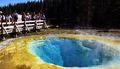 惊艳变色温泉