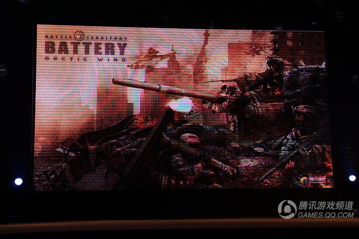 腾讯游戏发布多款fps游戏