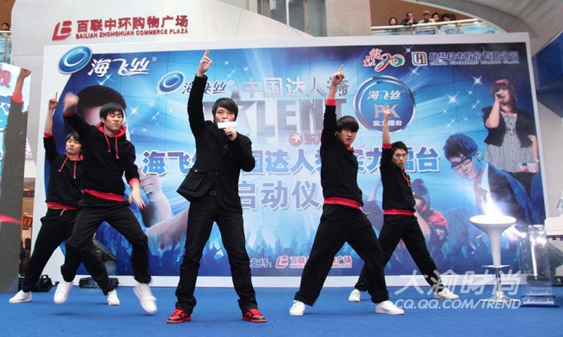 第二季海飞丝中国达人秀启动图片