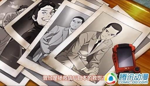 神山健治新作[Xi AVANT]图透分析