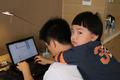 傅海峰微博与网友互动