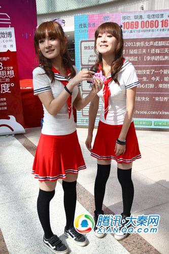 05快女双胞胎_快乐女声双胞胎组合超级女声双胞胎姐妹姐妹