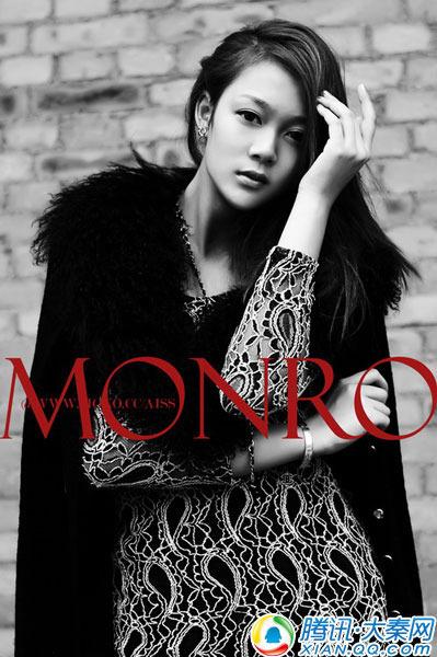 2011世界环保小姐中国赛区 选手风采翩翩