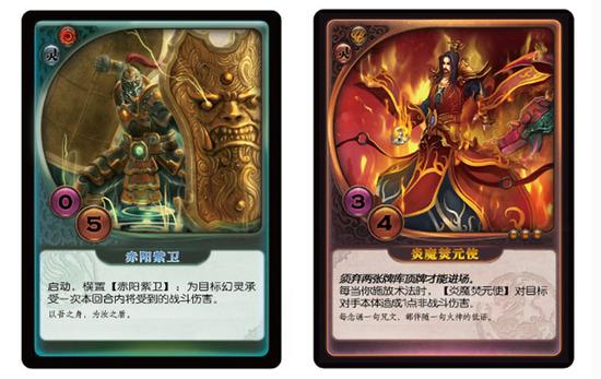 星辰变精美卡牌游戏将与网游同步上市