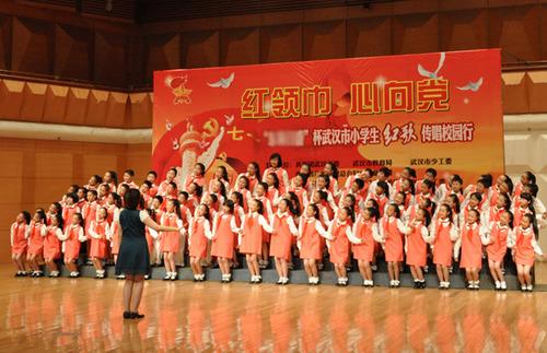 童声:武汉市小学生激荡红歌难忘小学传唱人心组图天津府里川图片