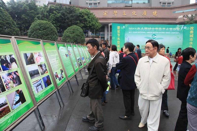 两江环抱重庆仍缺水 1个水龙头可浪费水255吨