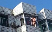 福州一男5楼跳下身亡 旁人大喊别跳仍没拦住 - 云南何记普洱茶轩 - 云南何记普洱茶轩 博客