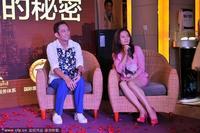 """48岁李丽珍分享""""玉女心经"""" 裙装下车险走光 - 何记茶轩 - 何记茶轩"""