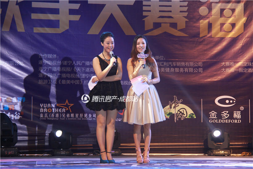 中华梦幻谷歌手大赛席卷遂宁 最强音盛大开唱