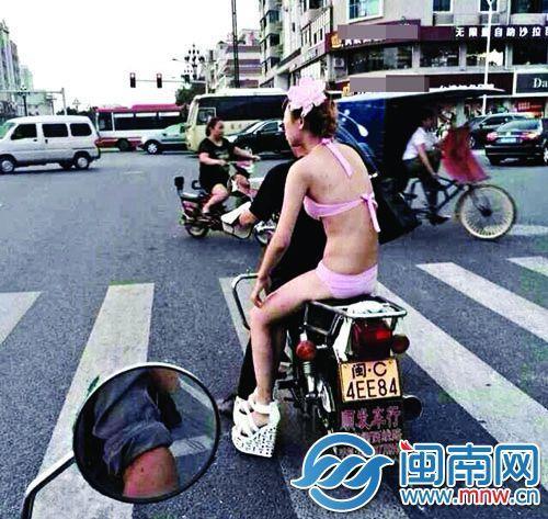 泉州立秋依旧暑热天气 街头现穿比基尼打车妹子 - 何记茶轩 - 何记茶轩