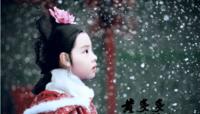 黄磊女儿超美古装PS秀 翻版若曦迷死人 - 何记茶轩 - 何记茶轩