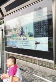 新型公交站牌预报车辆到站时间