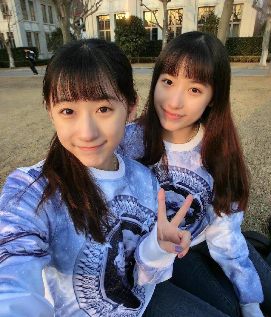 复旦姐妹校花 双胞胎姐妹都是美美的