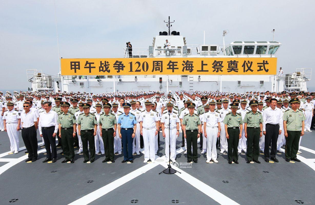 中国海军举行甲午战争120周年海上祭奠仪式 - 海风 - 海风的博客
