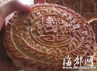 奇葩月饼争奇斗艳:腐乳鹅肝竹炭月饼驰骋餐盘 - 何记茶轩 - 何记茶轩