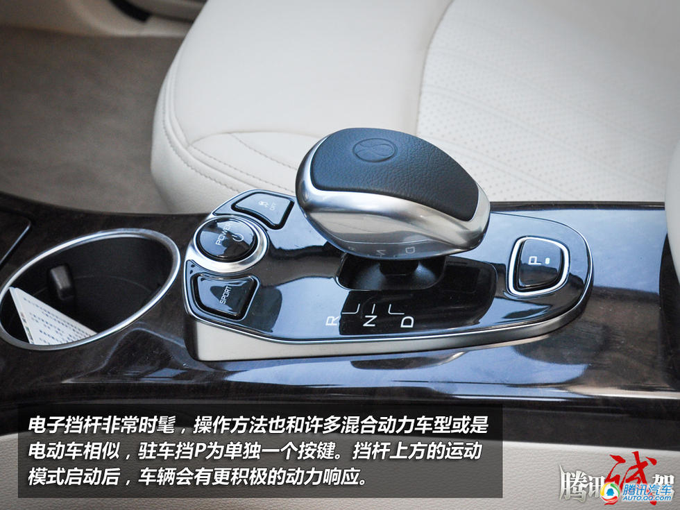 DENZA腾势电动车试驾 续航里程长驾驶舒适 组图高清图片