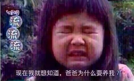 表情被大孙俪四连拍逗坏网友:快定娃娃亲金泰亨姐姐包田正国图片