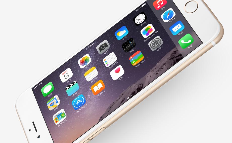 ...于配备了更大的屏幕,因此iPhone6 Plus支持横屏显示.-苹果iPhone...