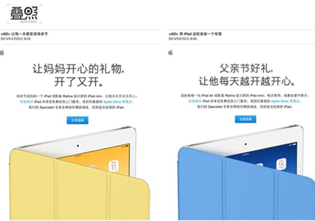 5s和5c为例,苹果的标语显示为:全新iphone现已问世,全新iphone高清图片