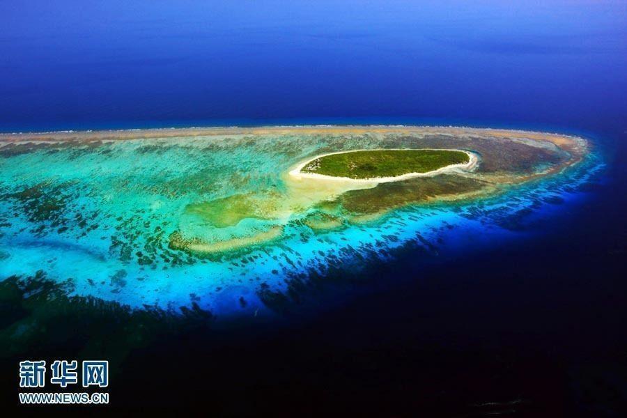官方公开西沙群岛壮美全貌 - 海阔山遥 - .