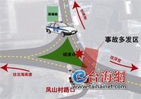 漳州协警开警车撞死男骑手 电动车被推行数十米 - 何记茶轩 - 何记茶轩