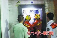 华大C4教学楼电梯故障 一男生被上升电梯卡死 - 何记茶轩 - 何记茶轩
