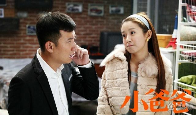 《医馆笑传》曝主演 陈赫王传君对阵姜妍张子萱