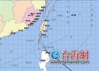 """台风""""凤凰""""将贴着福建北上 给多地带来降雨 - 何记茶轩 - 何记茶轩"""