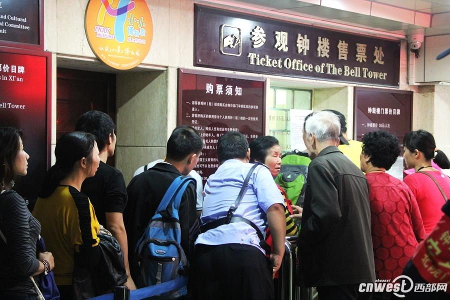 """西安多景区游客爆满 网友笑称""""黄金粥""""2014.10.03 - fpdlgswmx - fpdlgswmx的博客"""