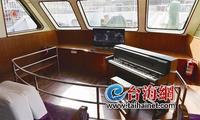 厦鼓航线调整客船到位 新船有空调还能听钢琴 - 何记茶轩-金霏霏 - 何记茶轩-金霏霏