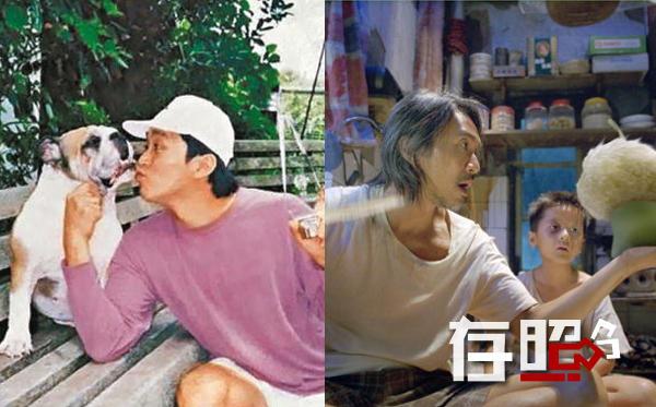 外,周星驰拍摄电影《长江七号》,也是为了怀念他养过的一只爱犬图片