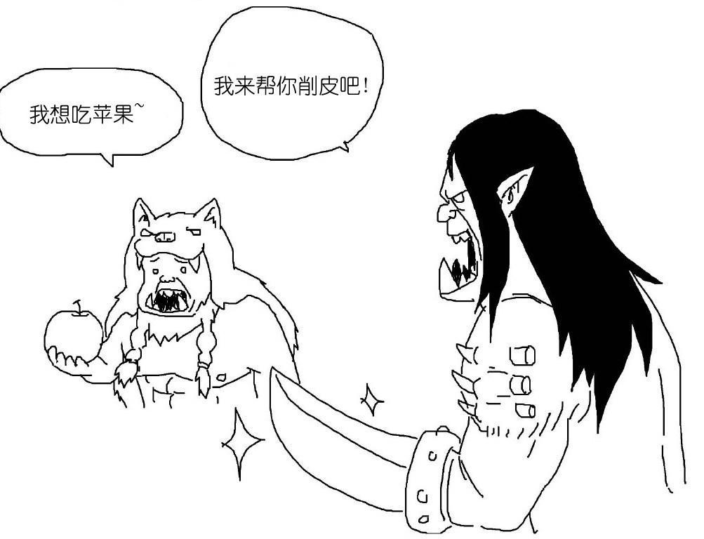 雷锋图片简笔画-魔兽世界搞笑漫画 卡加斯是个热心活雷锋