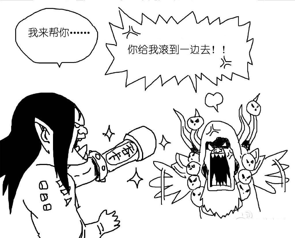 雷锋简笔画卡通版-魔兽世界搞笑漫画 卡加斯是个热心活雷锋