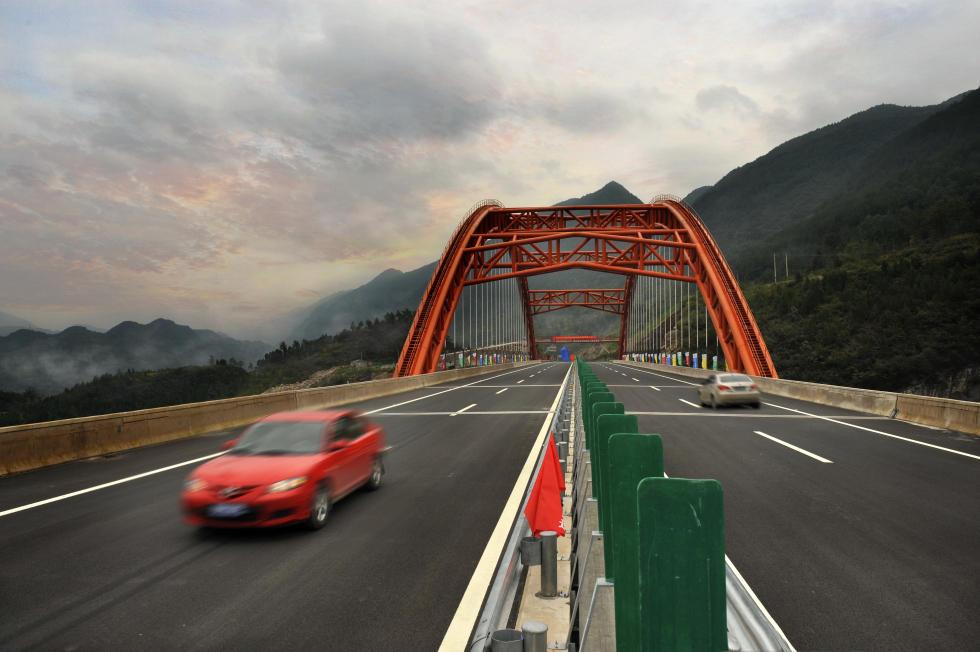 G65包茂高速渝湘路细沙河大桥,位于渝湘路黔江至酉阳段,是重庆段