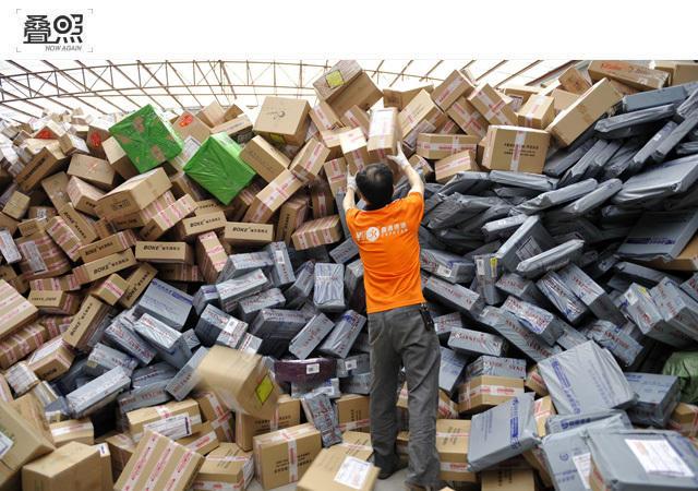 """据媒体报道,去年""""双十一"""",杭州某快递仓库因货车尾部起火,导"""