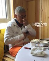 高清:《封面人物》赵本山,风暴中一切如常