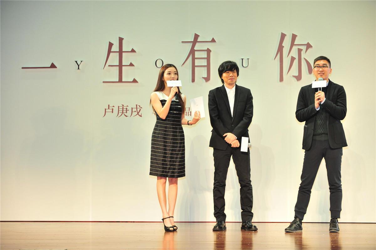 卢庚戌将导《一生有你》 现场邀奶茶妹妹出演