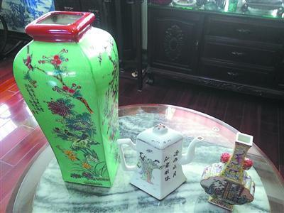 被估价为1380万港元的瓷器
