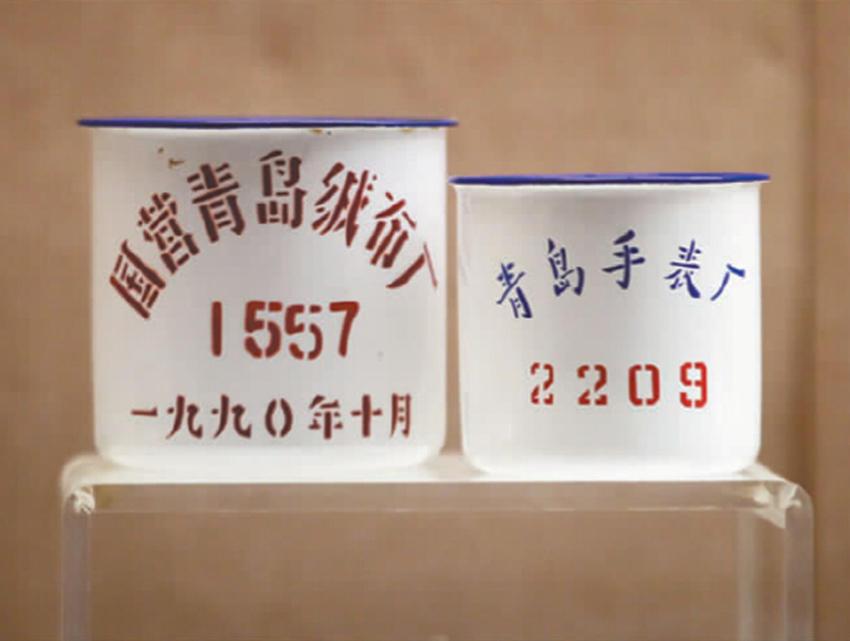 青岛举办市民老物件收藏展 结婚三大件 参展