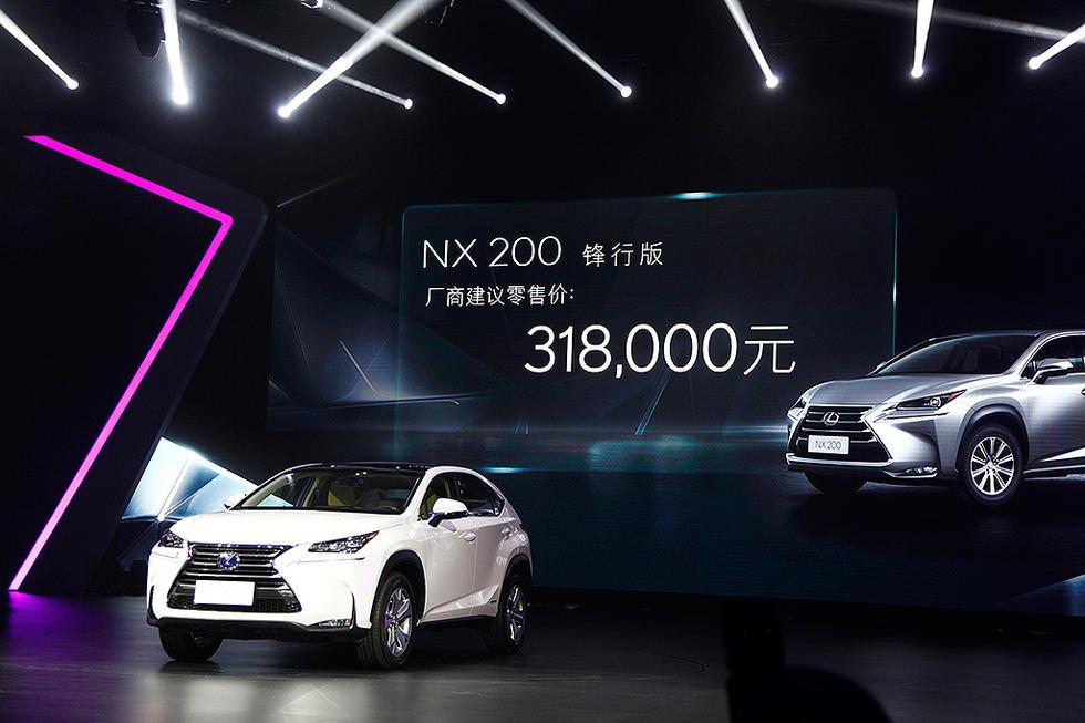 雷克萨斯全新NX于今晚正式上市,新车售价31.8-59.9万元,将推出7